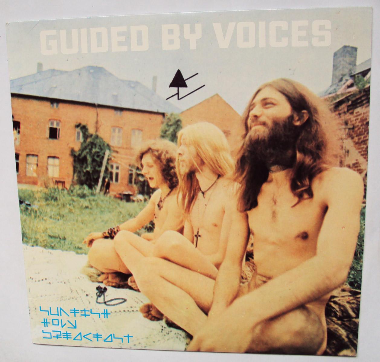 Guided by Voices sunfish holy breakfast