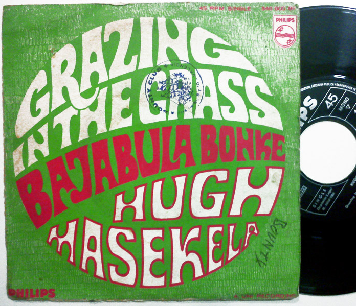 Hugh Masekela grazing in the grass / bajabula bonke